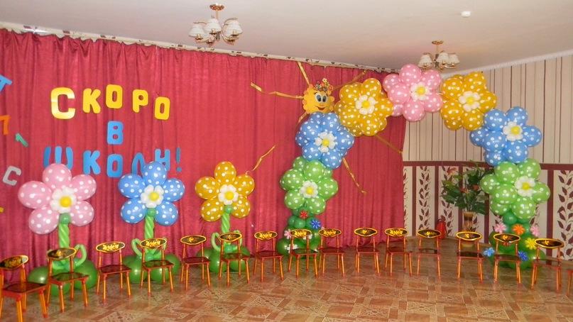 Оформление воздушными шарами утренников в детском саду на выпускной - любимое занятие нашей студии декора. .