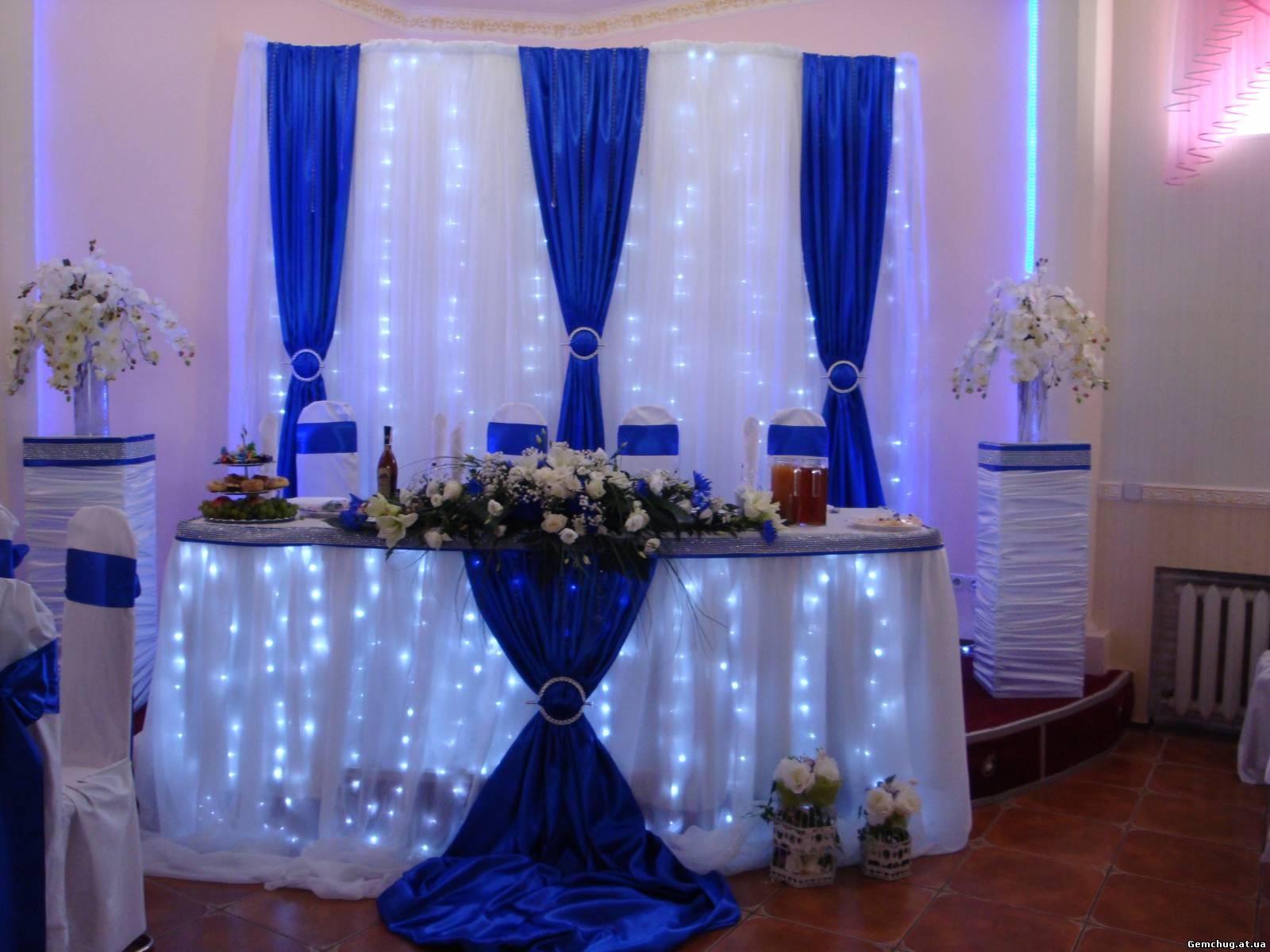 Украшение свадебного зала в синем цвете фото